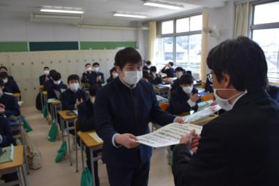 電気システム科 - 埼玉県立秩父農工科学高等学校